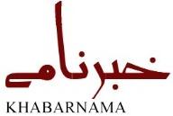 Khabarnamay
