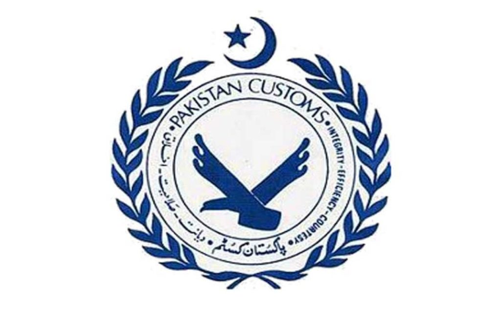 Pakistan-Customs-FBR-Scandal