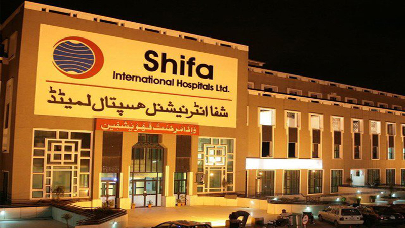 Shifa-International-Hospital