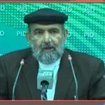 Dr Qibla Ayaz