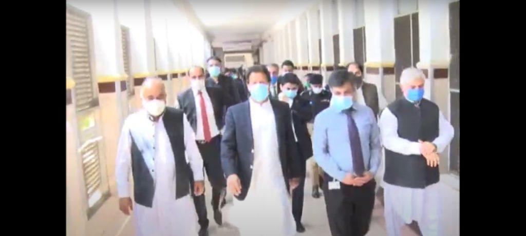 Imran Khan-Hayatabad Complex-Peshawar