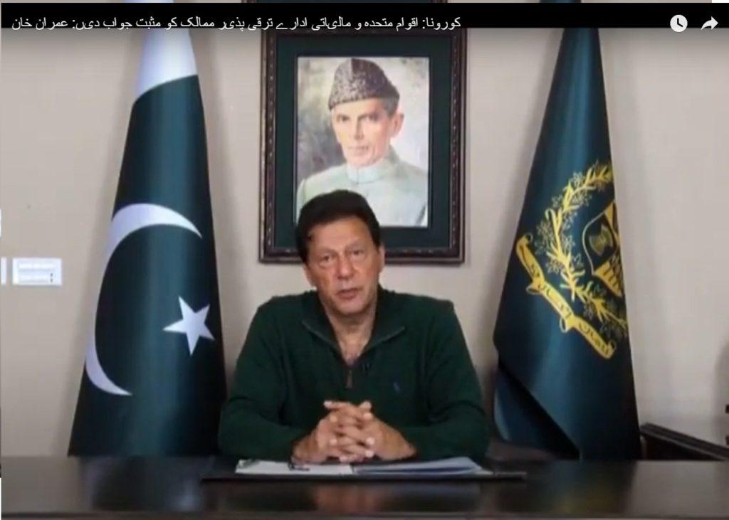 Imran Khan-Overseas Pakistani