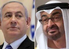 اسرائیل اور متحدہ عرب امارات کے درمیان تاریخی معاہدہ طے