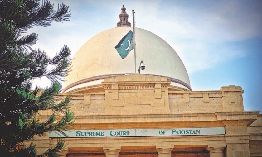 Supreme Court of Pakistan - Karachi Registry