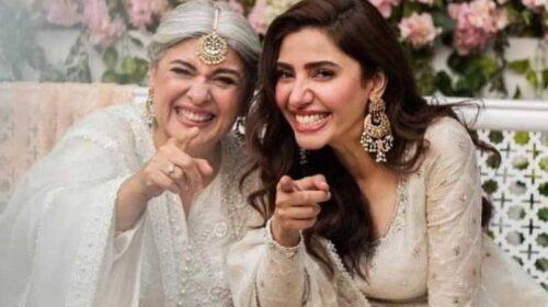 اداکارہ ماہرہ خان نے سینئر اداکارہ کو سالگرہ پر کیا کہ